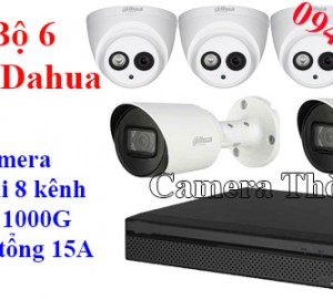 Trọn gói 6 mắt camera dahua 2mp ghi âm